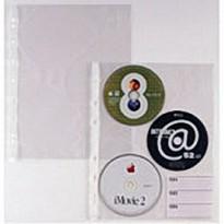 10 BUSTE FORATE PER 3 CD ATLA CD 3 21X29,7 SEI ROTA 662509