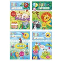 Biglietto Buon Compleanno c/ruota numerata tema bambini Kartos 07546002 - Conf da 12 pz.