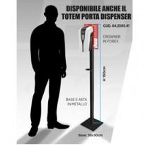 Totem in metallo H150cm per dispenser automatico Gelly 64250541