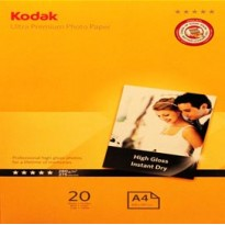 Kodak Ultra Premium Gloss 280gr A4 5740-085