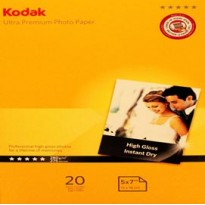 Kodak Ultra Premium Gloss 280gr 1318 5740-089