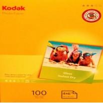 Kodak Photo Gloss 180gr 1015 5740-097