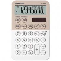 Calcolatrice tascabile EL 760R, 8 cifre, 2 colori design, beige - bianco EL760RBLA